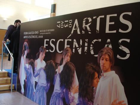 Espazos da Feira de Artes Escénicas 2008 (uqui)