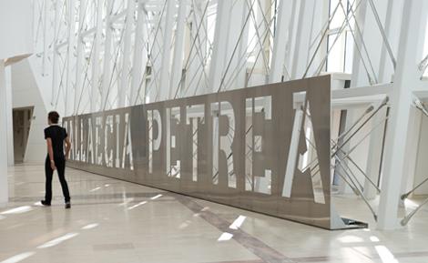 Acceso a la exposición Gallaecia Petrea (uqui)