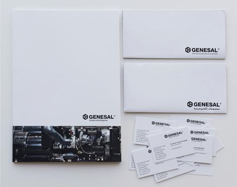 Aplicacións de papelería para Genesal (uqui)