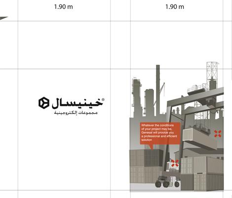 Panel 3 de Genesal para o Stand da Feira de Dubái (uqui)